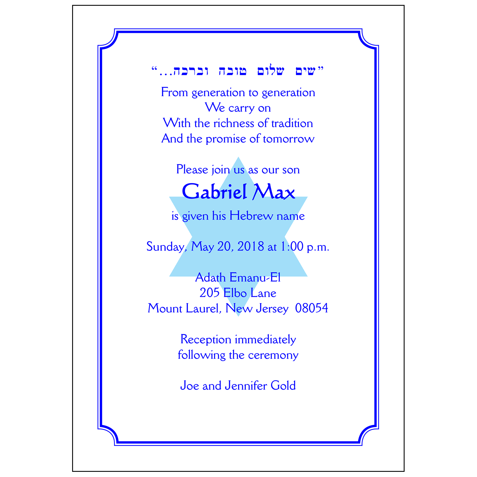 baby naming invitation style bn 15 ipv studio