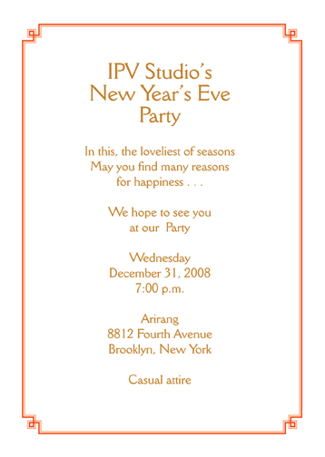 New Year S Eve Party Invitation ⋆ Ipv Studio