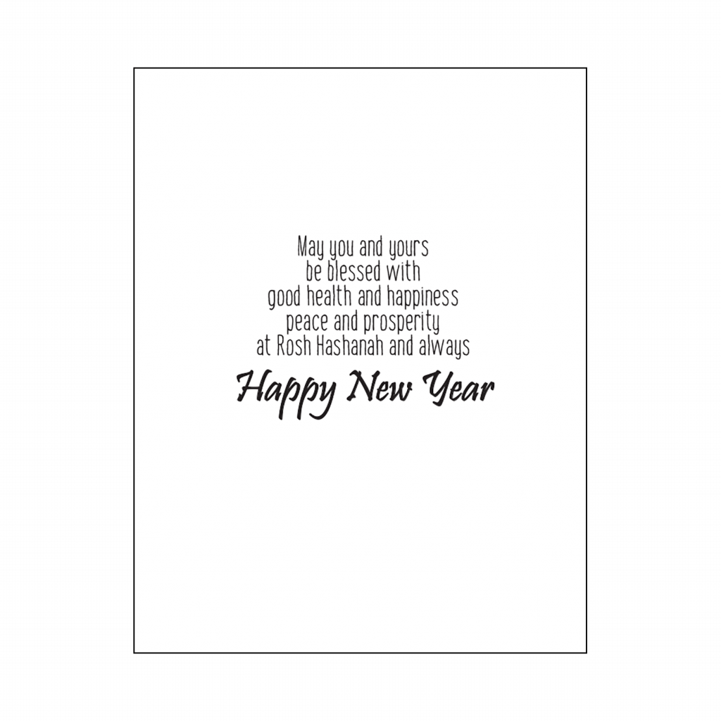 Text Inside Jewish New Year Rosh Hashanah Card