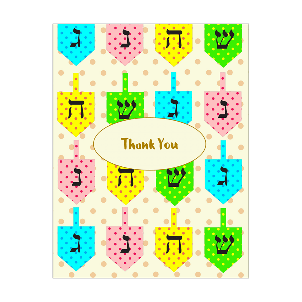 Hanukkah Thank You Card