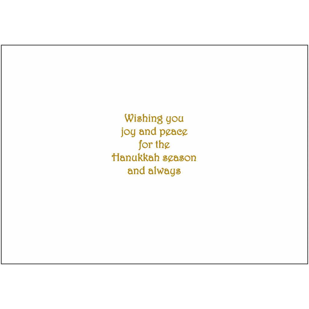 Wording for Hanukkah Card