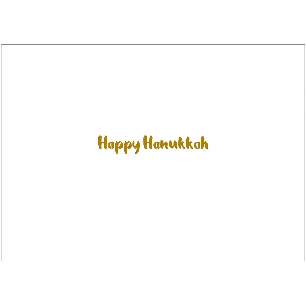 Wording inside Hanukkah Card